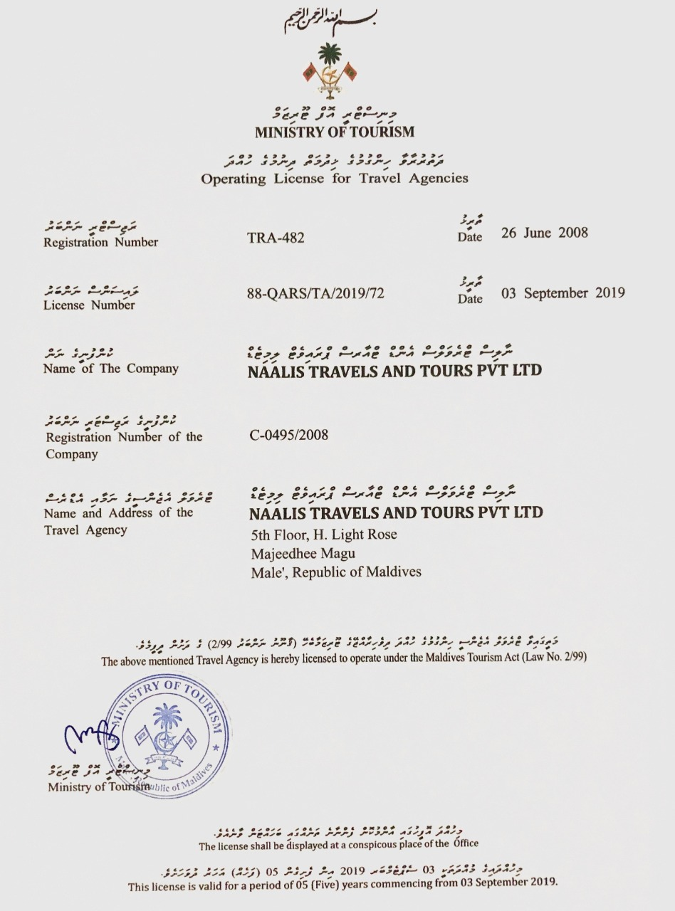 Naalis Travels & Tours Travel Agency Operating License